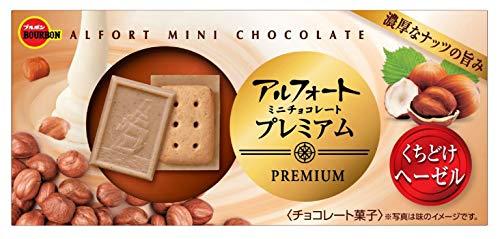 アルフォート ミニチョコレートプレミアム くちどけヘーゼル 10個