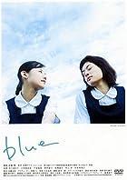 残酷なほど青春を描いた『blue』