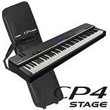 YAMAHA ヤマハ / CP4 STAGE 【専用ケースセット!】 ステージピアノ(CP-4)