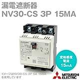 三菱電機エンジニアリング NV30-CS 3P 15MA (漏電遮断器) (3極) (AC 100-230) NN 定格電流(A):30A