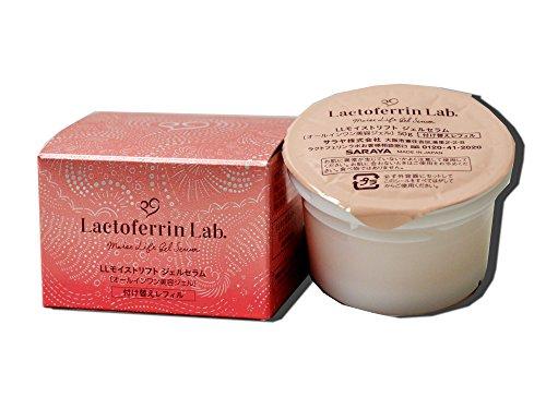ラクトフェリン ラボ ラクトフェリンラボ LLモイストリフト ジェルセラム(オールインワン美容ジェル) リフィル 50g ローズブーケの香りの画像
