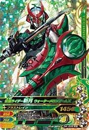 ガンバライジングナイスドライブ第4弾/D4弾/D4-039 仮面ライダー斬月 ウォーターメロンアームズ SR