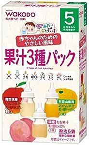 飲みたいぶんだけ 果汁3種パツク × 4個セット