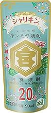 キンミヤ焼酎 シャリキンパウチ 20度 90ml×30  [三重県]