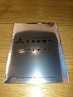 ソードアート・オンライン × 三田製麺所コラボ 特典カード SAO アリシゼーション キリト ユージオ アスナ アリス HC289