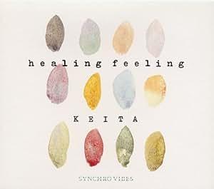 Healing Feeling (ヒーリング・フィーリング)