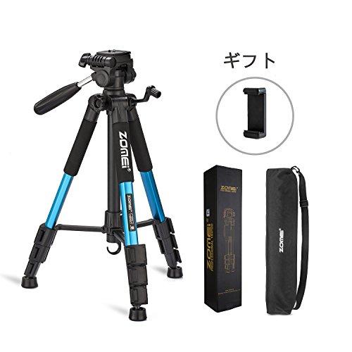 [해외]삼각대 4 단 레버 식 일안 리플렉스 플라스틱 &  알루미늄 파이프 경량 편리한 여행용 카메라 비디오 삼각대 3Way 운대 수준기 퀵 기능 수납 주머니가있는 스마트 폰 홀더 마운트 포함/Tripod 4 Step Lever Type Single Lens Reflex Plastic & Alumi...