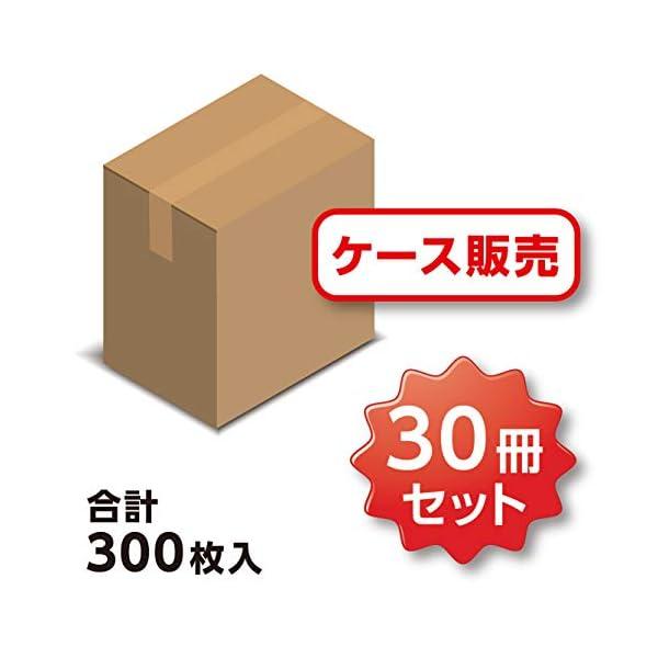 日本技研工業 ゴミ袋 透明 45L 厚み0.0...の紹介画像6