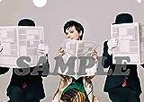 【メーカー特典あり】 Ambitious(初回限定盤Blu-ray)(A4サイズクリアファイル付) 画像