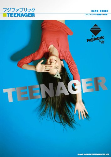 バンド・スコア フジファブリック「TEENAGER」 (バン...