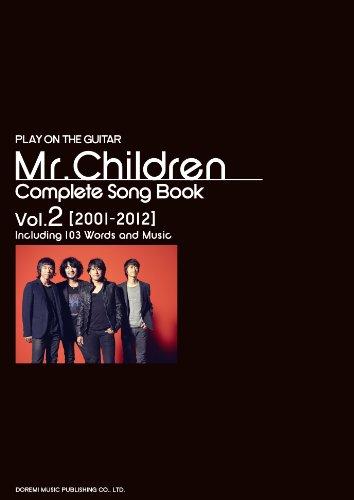 ギター弾き語り Mr.Children全曲集 Vol.2 [...