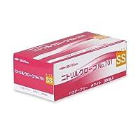 ニトリルグローブ No.701 ホワイト 1ケース(300枚) SS /63-1289-89