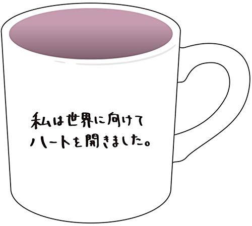 乃木坂46 2018年8月度 生誕記念マグカップ 佐々木琴子...