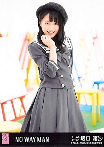 【坂口渚沙】 公式生写真 AKB48 NO WAY MAN ...
