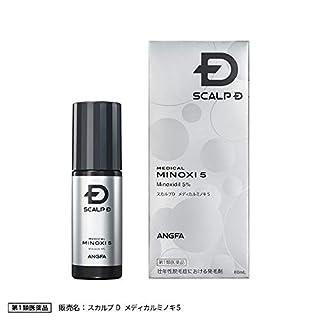 【第1類医薬品】スカルプD メディカルミノキ5 60mL