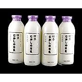 四季むかしの牛乳セット(720ml×4本セット)【しあわせ乳業】