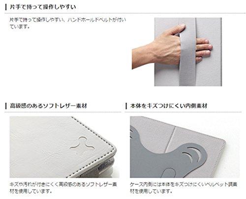 エレコム 8.5〜10.5インチ汎用タブレットケース レザータイプ 白 TB-10LCHWH 1個