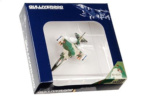 1:200 ガリバー World 飛行機 コレクション WA22098 三菱 F-1 ダイキャスト モデル JASDF 3rd 飛行隊 #90-8225 Misawa AB 日本【並行輸入品】