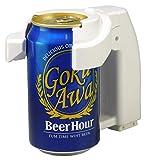 ビールアワー 極泡 スマート ホワイト (2019年モデル)
