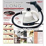 SMART-STYLE スチームクリーナー ロング ホワイト KK-00255 - Best Reviews Guide