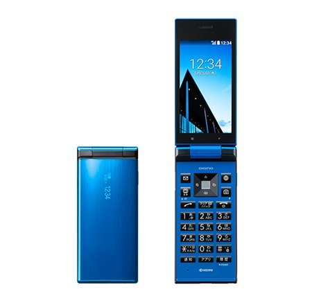 Y!mobile DIGNO 502KC ブルー