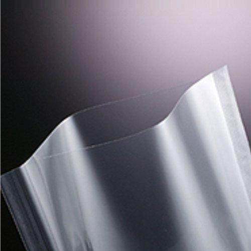 真空パック 真空袋 厚さ80μ 幅130×長さ200mm 3...