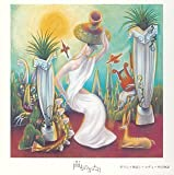 声ものがたり 神話シリーズ ギリシャ神話I~メデューサの物語 画像