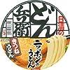 カップラーメン どん兵衛 きつねうどん 96g 日清食品 カップ麺 ×12個