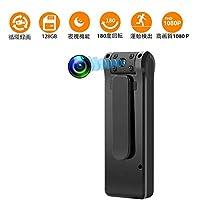 小型カメラクリップ型 ナイトビジョン機能 動き検出 レンズ180度回転 ループ録画 1080P 日本語取扱説明書