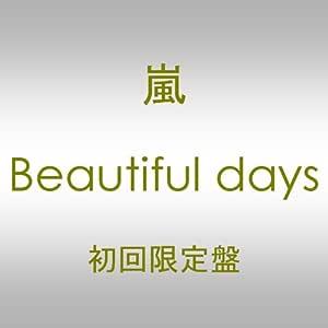 Beautiful days(DVD付)(初回限定盤)