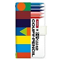 [iPhone7] スマホケース 手帳型 ケース デザイン手帳 アイフォン 8152-A. デザインA かわいい おしゃれ かっこいい 人気 柄 ケータイケース