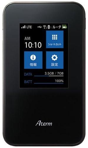 NEC Aterm MR03LN LTE対応 モバイルルーター PA-MR03LN3B