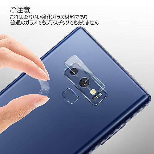 『Galaxy Note 9 カメラフィルムDalinch Galaxy Note 9 カメラガラスフィルム 超薄型 高透過率 硬度9H 2.5Dラウンドエッジ 飛散防止 自動吸着 貼り付け簡単 Samsung Galaxy Note9対応(2枚入り)』の6枚目の画像