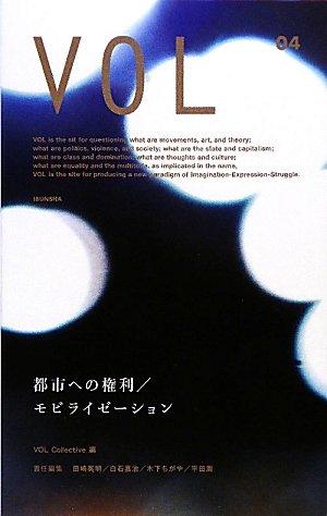 VOL 04の詳細を見る
