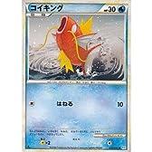 コイキング ポケモンカードゲーム ソウルシルバーコレクション pkss-022