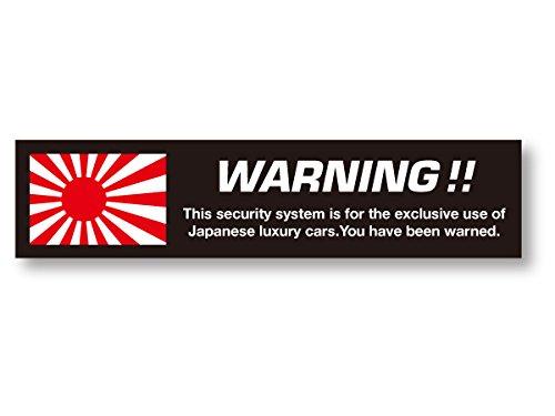 盗難防止ステッカーSG15(旭日旗) 2枚セット 再帰反射でよく目立つ SG15(旭日旗)