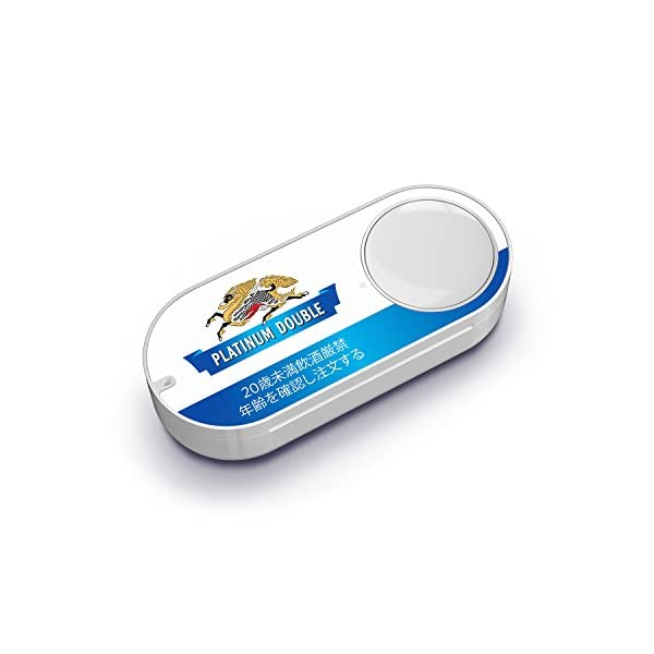 淡麗プラチナダブル Dash Buttonの商品画像