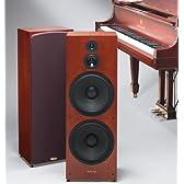 オルトフォン ortofon() 3 way speaker system  Kailas 7 MK-II(ペア) カイラス7 MK2
