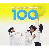 ウィーン少年合唱団100