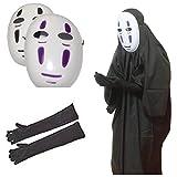 千と千尋の神隠し カオナシ 風 2way セット 豪華4点 コスチューム (衣装、手袋、マスク黒ver、マスク紫ver) フリーサイズ 一式セット