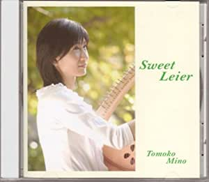 CD・Sweet Leier