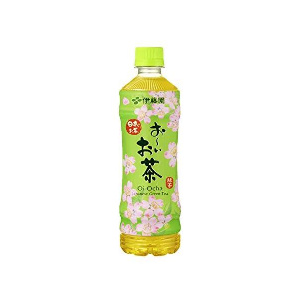 伊藤園 おーいお茶 緑茶 ペットボトルの商品画像
