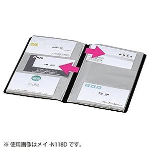 コクヨ ファイル カードホルダー ノビータ スリム 30枚 180名収容 青 メイ-N118B