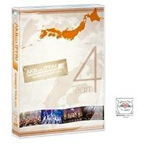 「AKBがいっぱい~SUMMER TOUR 2011~」チーム4 [DVD]