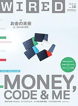 [Condé Nast Japan (コンデナスト・ジャパン)]のWIRED(ワイアード)VOL.16 [雑誌]