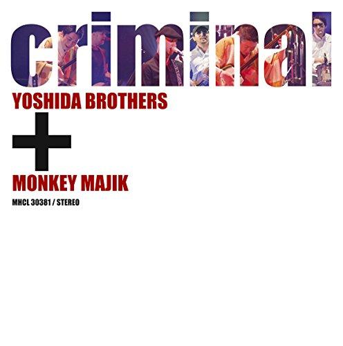 [画像:criminal]