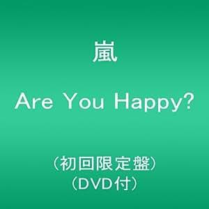 Are You Happy?(初回限定盤)(DVD付)