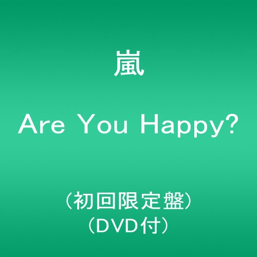 Are You Happy?(初回限定盤)(DVD付)の詳細を見る