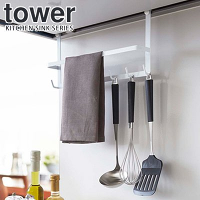 食器棚・キッチンボード