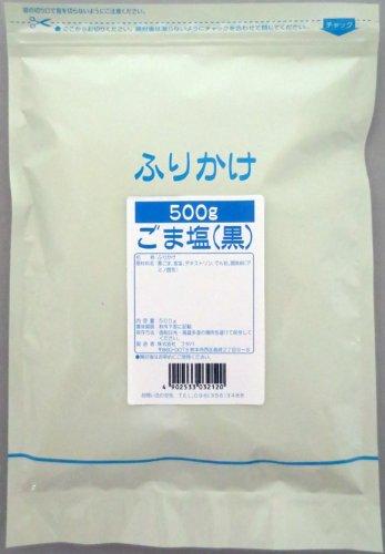 ごま塩黒 500g